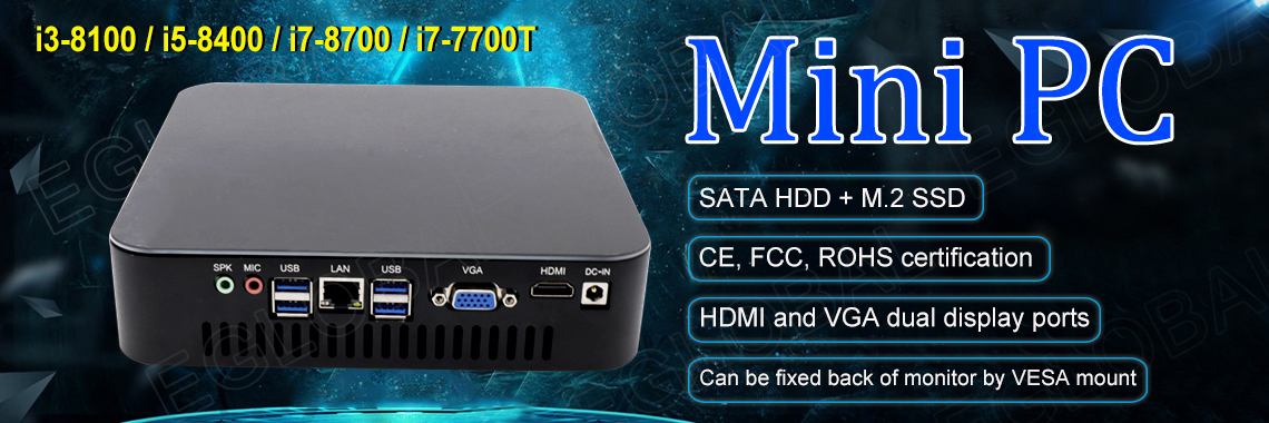 Eglobal Pfsense Router Industrial Fanless Mini PC
